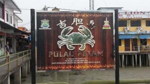 Pulau Ketam Signage